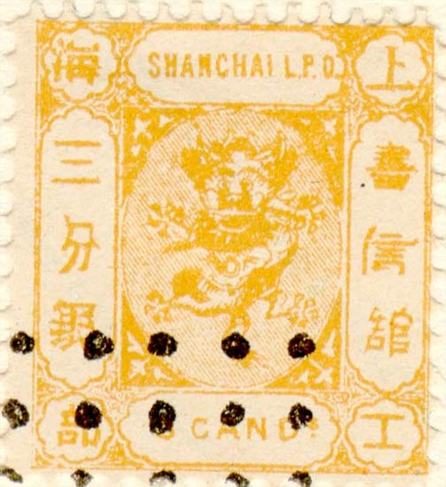 Shanghai_8cand_Fournier_Forgery