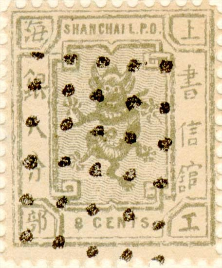 Shanghai_8cents_Fournier_Forgery