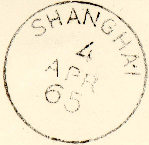 Shanghai_Fournier_Cancel