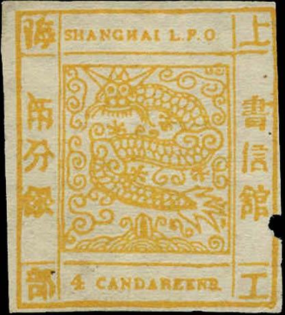 Shanghai_Large_-Dragon_4cand_Forgery