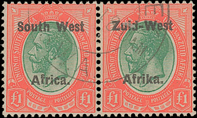 South_West_Africa_1pound_Madame_Joseph_Forgery