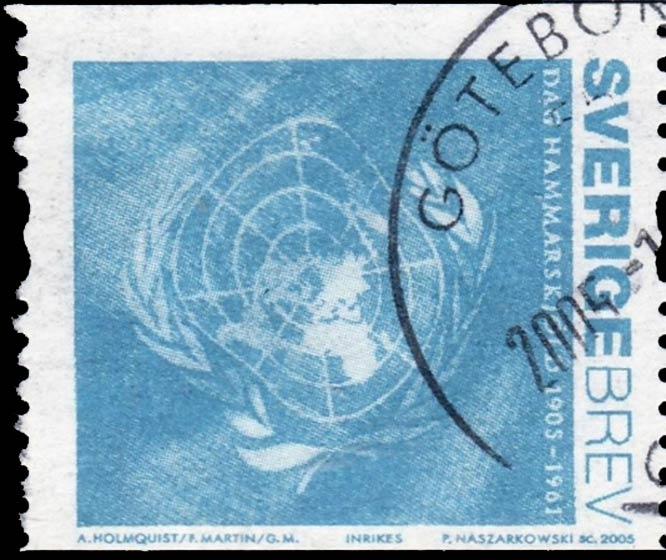 Sweden_2005_Hammerskjold_Brev_Blue_Forgery