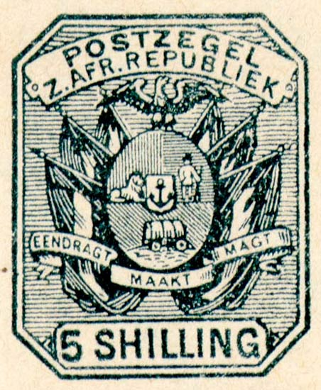 Transvaal_1896_5sh_Fournier_Forgery