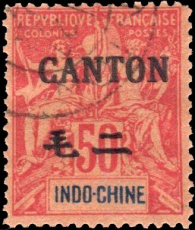 indo_china_canton_surcharge_50c-red_hirschburger_forgery
