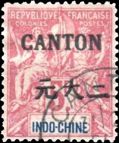 indo_china_canton_surcharge_5f_hirschburger_forgery