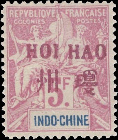 ndo_china_1892_hoi_hao_5f_forgery