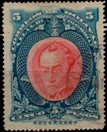 Bolivar_1882_Bolivar_5p_Genuine