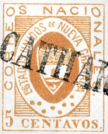 Colombia_1861_Coat_of_Arms_5_centavos_Forgery