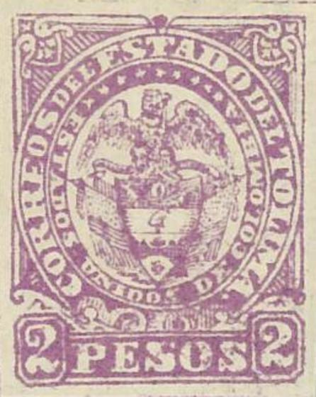 Colombia_Tolima_1886_2p_Coat-of-Arms_Forgery2