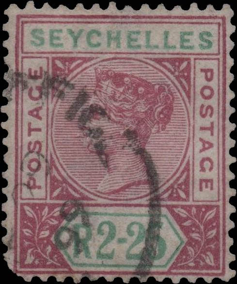 Seychelles_QV_2.25r_Smeets_Forgery