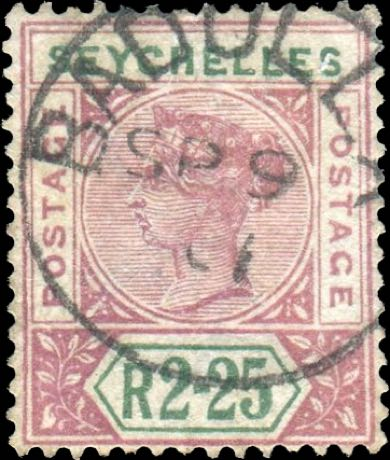 Seychelles_QV_2.25r_Smeets_Forgery2