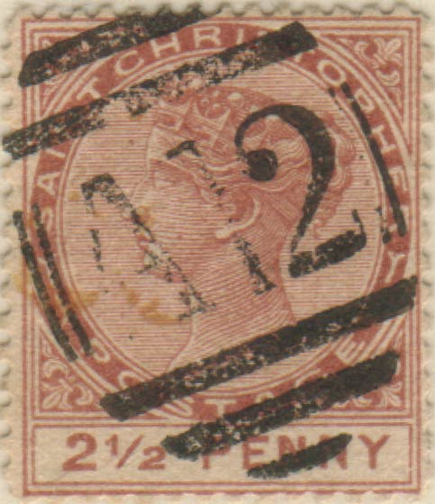 St_Christopher_QV_2-5p_Panelli_Forgery