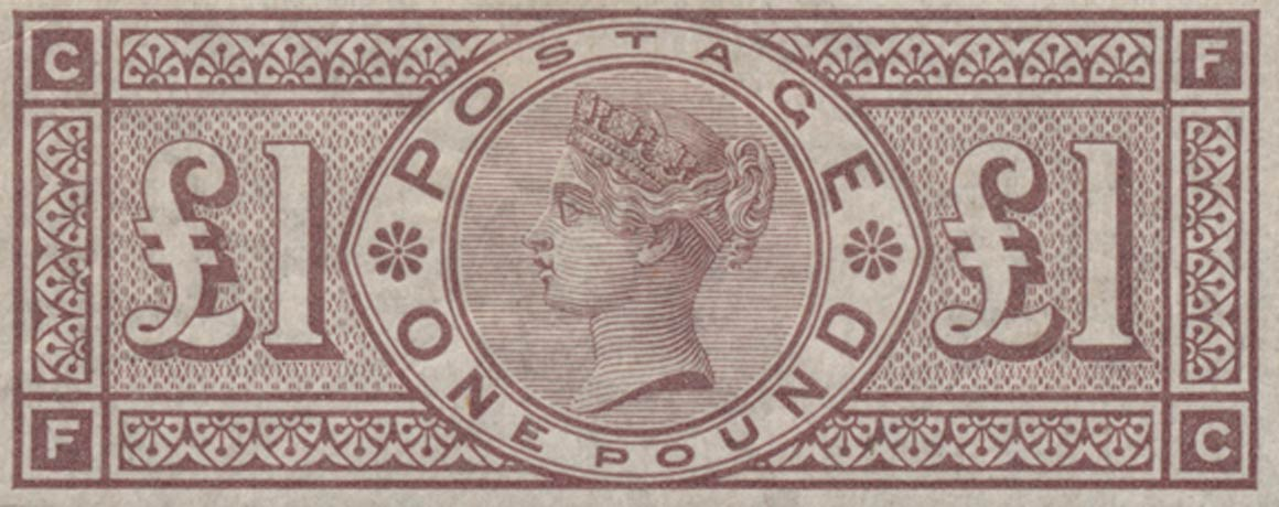 Great_Britain_1884_QV_1pound_Unperforated_Genuine