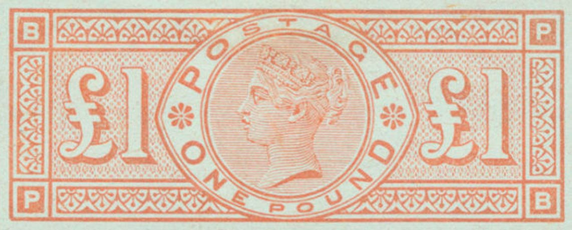 Great_Britain_1891_QV_1pound_Forgery1