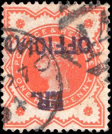 Great_Britain_Official_QV_1.5p_I.R.Official_Forgery1