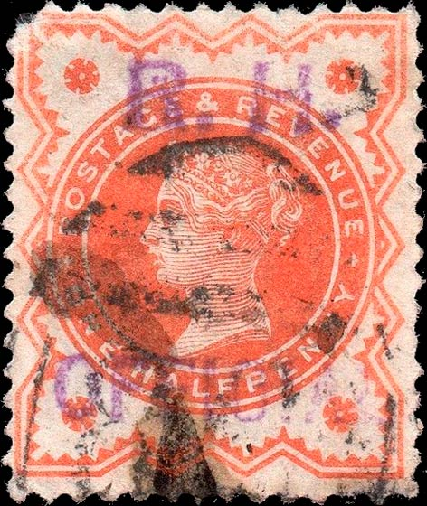 Great_Britain_Official_QV_1.5p_R.H.Official_Forgery