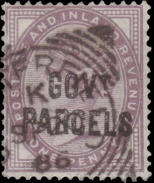 great_britain_official_qv_1p_govt_parcels_forgery4