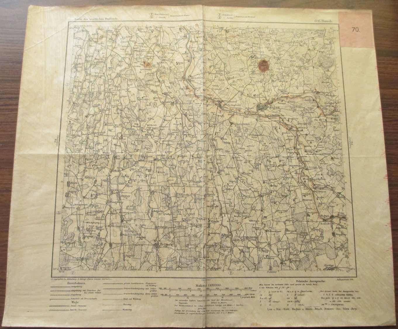 Latvia_1918_1_Sheet__Backside_Fogery