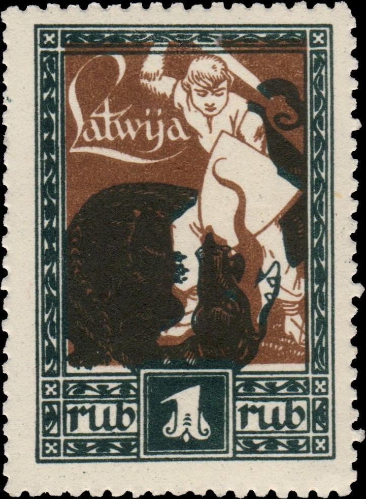Latvia_1920_Liberation_of_Kurzeme_1r_Siimson-Kull_Forgery