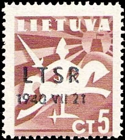 Lithuania_5ct_LTSR-1940-VII-21_Forgery