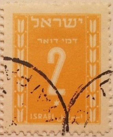 israel_postage_due_2_forgery