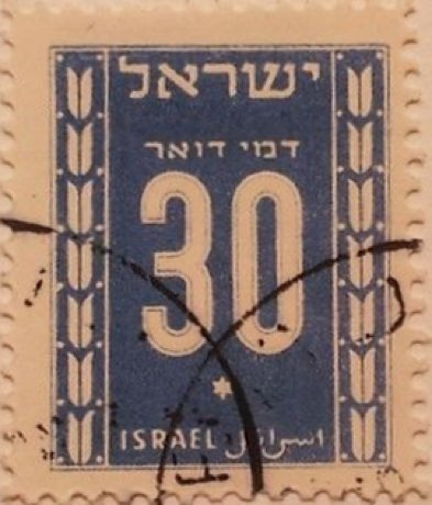 israel_postage_due_30_forgery