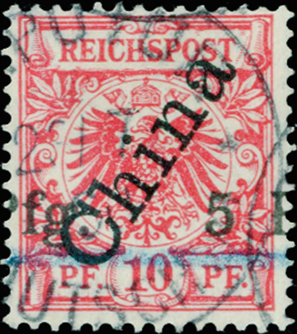 Kiautschou_1900_5pf-on-10pf_Forgery1