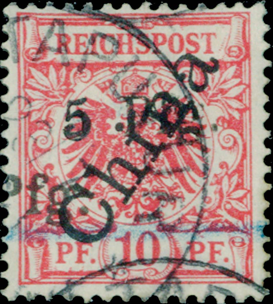 Kiautschou_1900_5pf-on-10pf_Forgery2