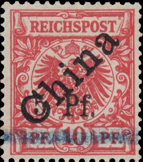 Kiautschou_1900_5pf-on-10pf_Type1_Genuine