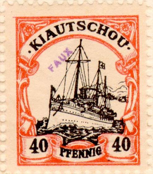 Kiautschou_40pfennig_Fournier_Forgery