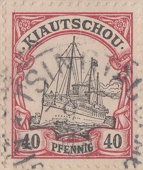 Kiautschou_40pfennig_Genuine