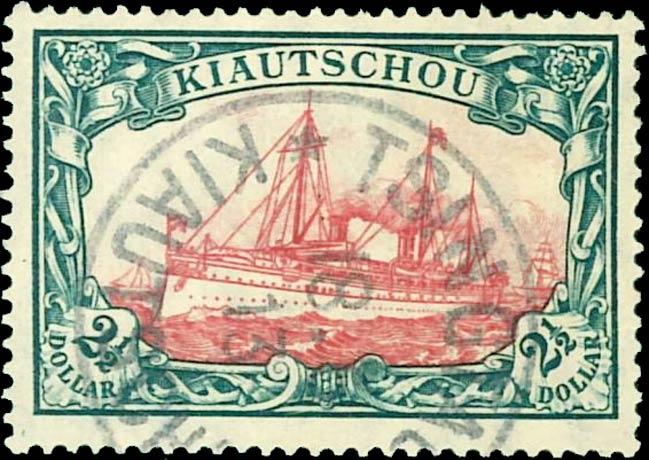 Kiautschou_Kaiseryacht_2.5Dollar_Postmark_Forgery