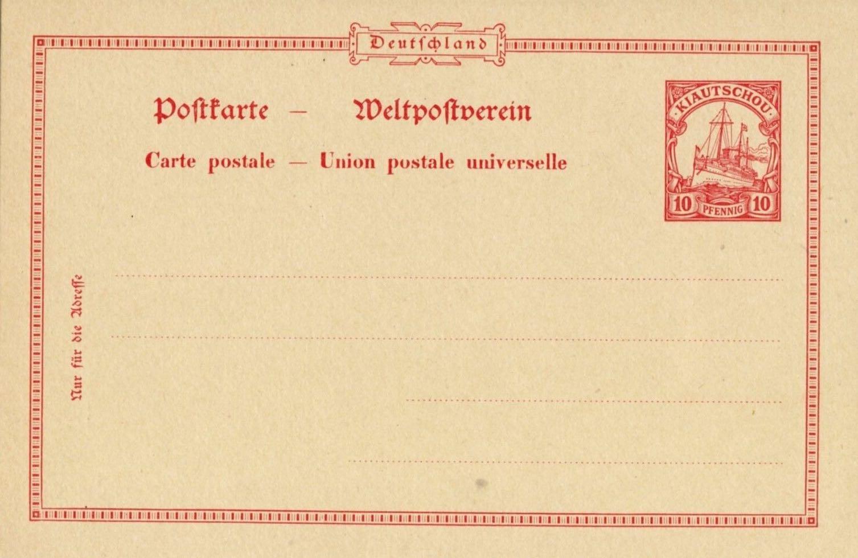 Kiautschou_Postal_Stationary_P2