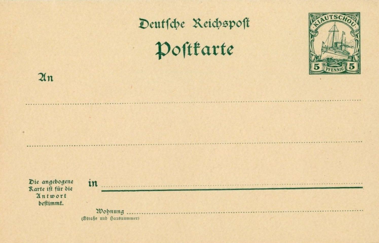 Kiautschou_Postal_Stationary_P3