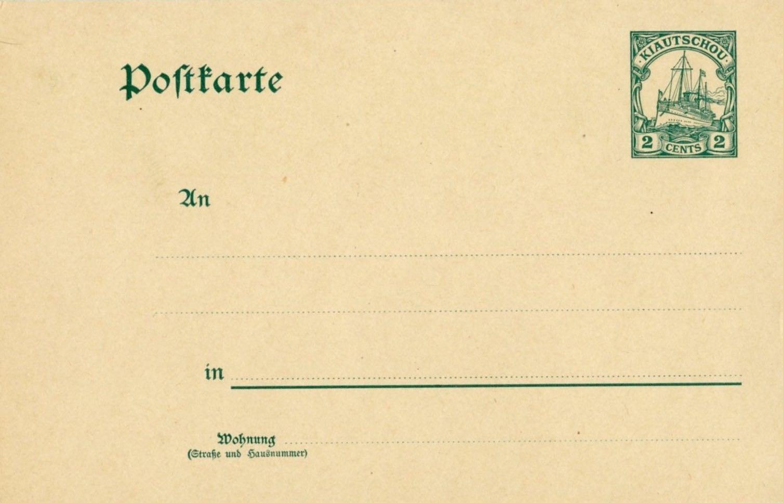 Kiautschou_Postal_Stationary_P5