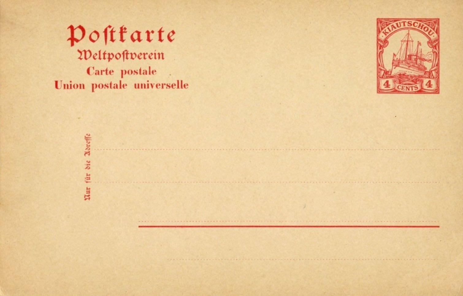 Kiautschou_Postal_Stationary_P6