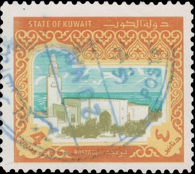 Kuwait_1982_Mosque_4dinars_Forgery