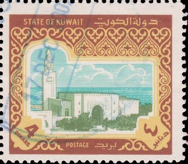 Kuwait_1982_Mosque_4dinars_Genuine