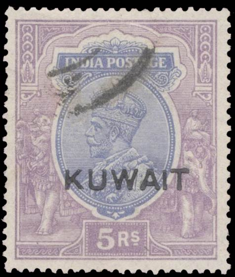 Kuwait_India-Stamp_5rs_Overprint_Forgery