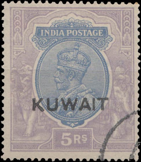 Kuwait_India-Stamp_5rs_Overprint_Forgery2