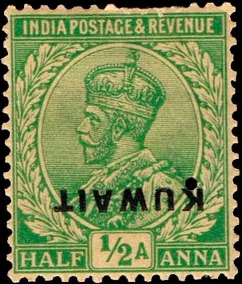 Kuwait_India-Stamp_half-anna_Overprint_Forgery