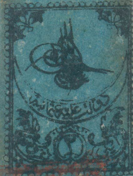 Turkey_1863_Tugrali_2piastre_Genuine2