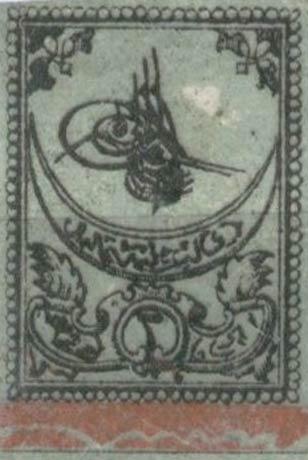 Turkey_1863_Tugrali_Forgery
