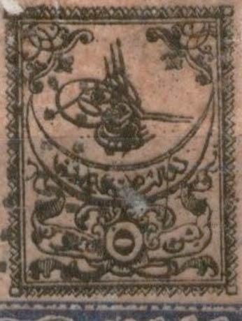 Turkey_1863_Tugrali_Forgery2