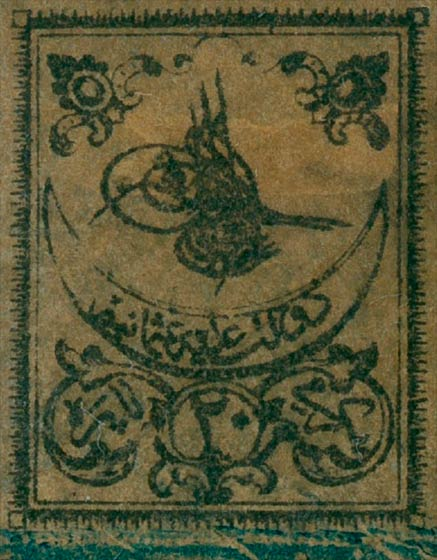 Turkey_1863_Tugrali_Postage_Due_Genuine