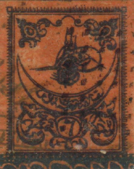 Turkey_1863_Tugrali_Spiro_Forgery2