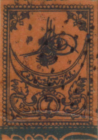 Turkey_1863_Tugrali_Spiro_Forgery3