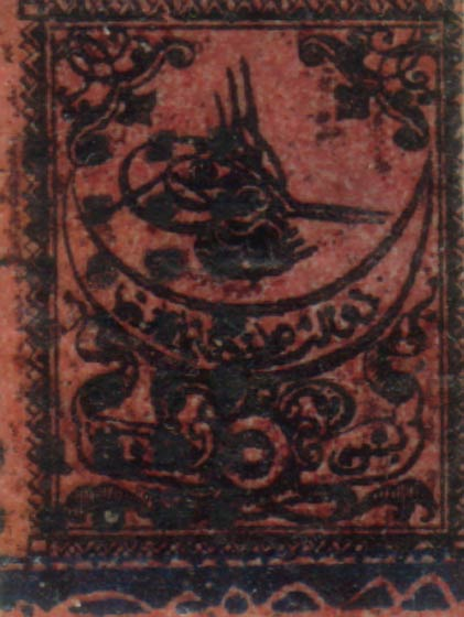 Turkey_1863_Tugrali_Spiro_Forgery4