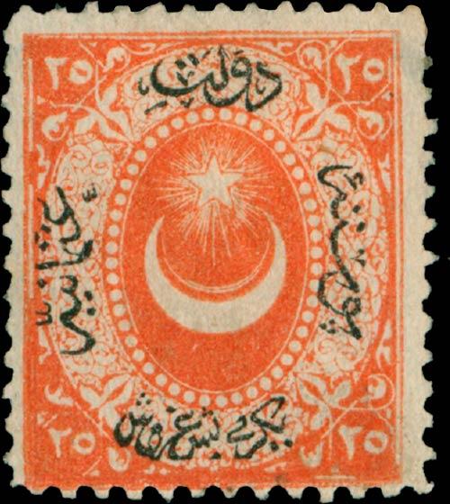 Turkey_1865_Duloz_25Ghr_Genuine