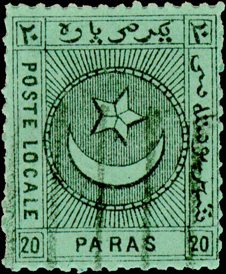 Turkey_1865_Liannos_Local_Post_20paras_Fournier_Forgery